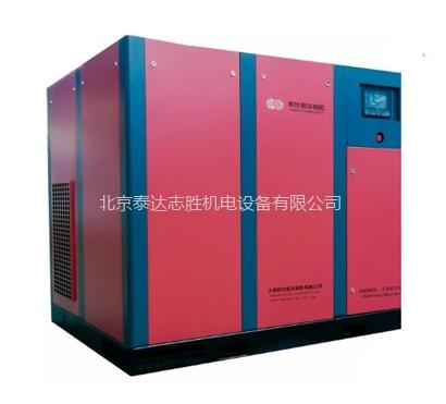 永磁变频空气压缩机系列_欧仕格OSG