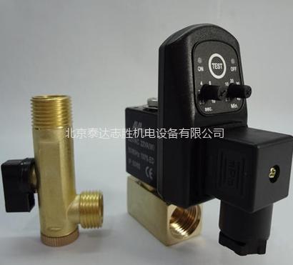 电子排水器